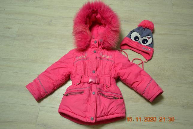 Зимняя детская курточка 92р + шапка