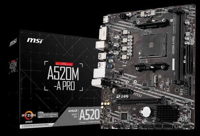 ВАУ-цена! sAM4 материнки MSI A520M-A/A520M Pro   AMD/DDR4/450/mATX