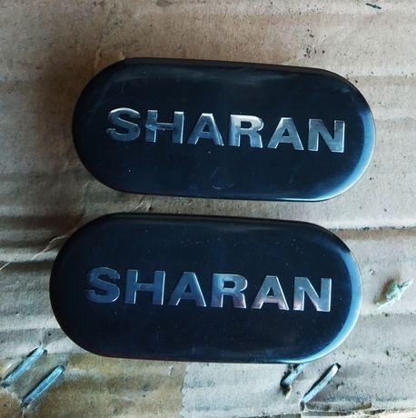 Zaślepki błotnika Sharan