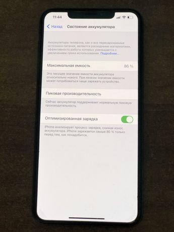 Iphone Xs Max 10