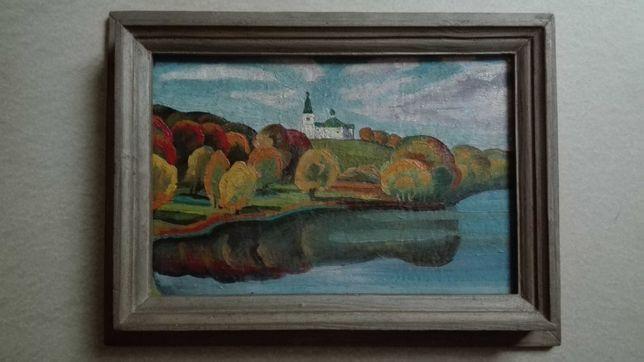 Пейзаж Седнево 1970г. художник Скорлупин Евгений Петрович УССР