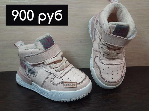Продам детскую обувь. Ботинки теплые демисезонные