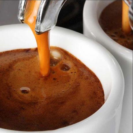 Ниже цены не существует! Шикарная Смесь 50%50% от 128 гр за 1 кг! кофе