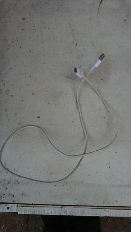 Kabel Samsung Szybkiego Ładowania Micro USB 3.0 Do Samsunga Galaxy S5