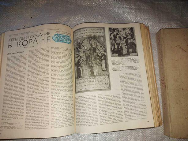 Журналы наука и религия