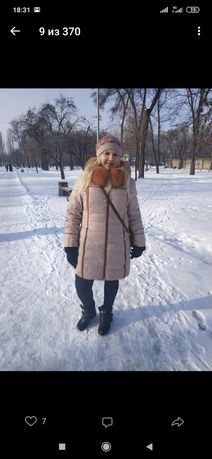 Зимняя куртка, пальто
