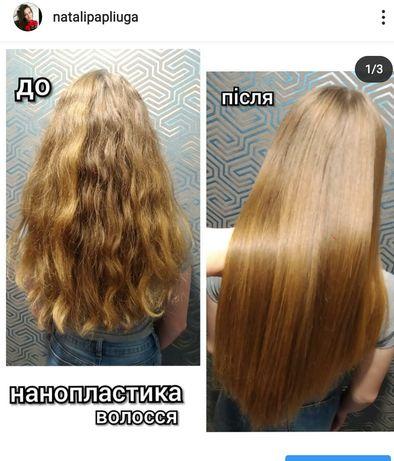 Кератинове вирівнювання волосся, нанопластика, ботокс