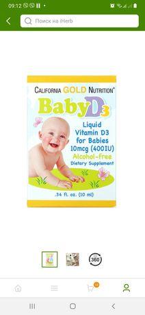 Витамин  Д3 для детей Америка