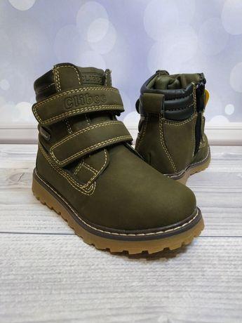 Детская зимняя обувь! Распродажа! Дитяче зимове взуття!