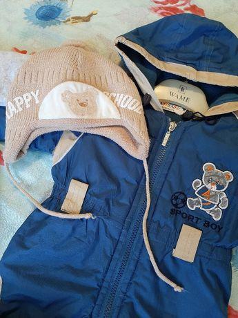 Зимняя одежда(комбенизон) 250 руб.
