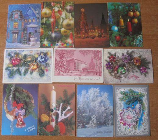 Открытка Новый Год. Новогодняя СССР открытка. Детская