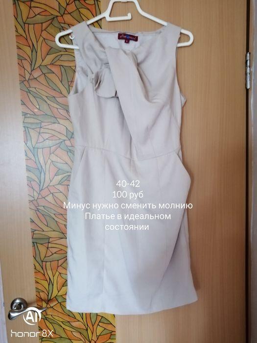 Платье 40-42, есть дефект. 100 руб Горловка - изображение 1