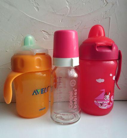 Поильник чашка непроливайка Avent PHILIPS и бутылочка Canpol babies