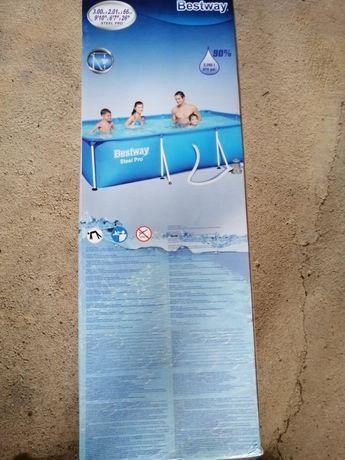 Vendo piscina bestway praticamente nova