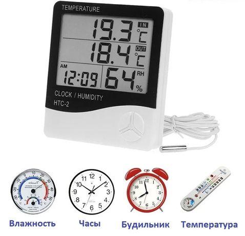 Термометр-гигрометр HTC-2 с часами и выносным датчиком температуры