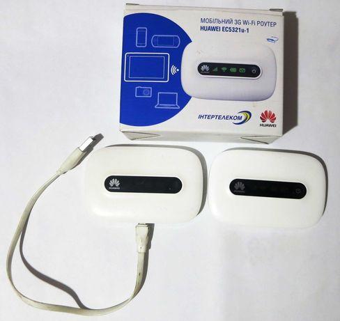 Мобильный 3G WiFi роутер Huawei EC5321u-1(2) Rev.B (Интертелеком)