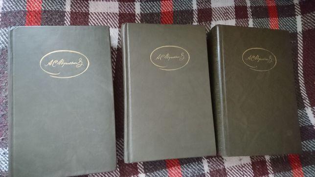 Пушкин собрание сочинений, 3 тома