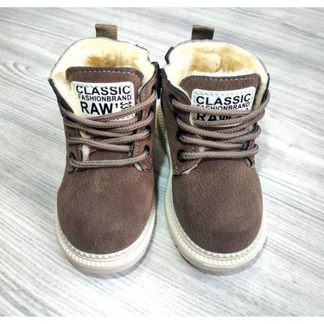 Ботиночки детские зимние с мехом.Детские ботинки.Ботинки с мехом