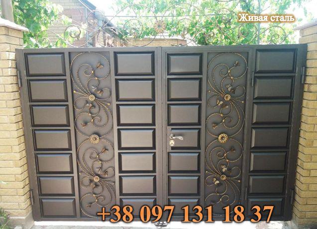 Ворота, калитки, решетки, заборы, двери, навесы, козырьки, откатные