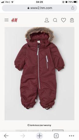 Зимовий комбінезон H&M