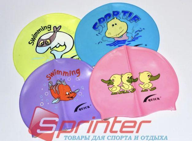 Шапочка для плавання дитяча