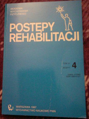 Postępy rehabilitacji tom IX zeszyt 4