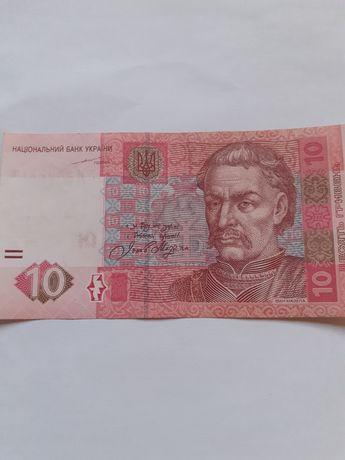 Продам 10 гривень 2004 рік