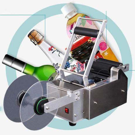 Rotuladora para garrafas, frascos e outros vasilhames