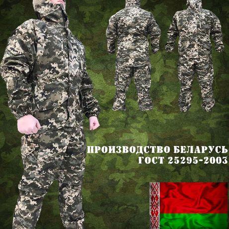 Костюм Горка 5 Пиксель ВСУ/ЗСУ (ММ-14) для военных, охотников, рыбаков