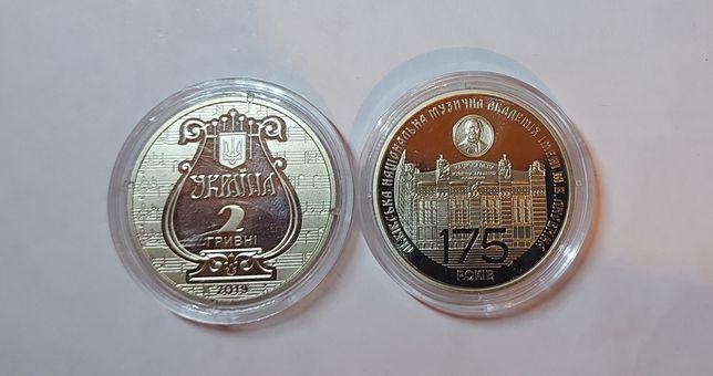 Юбилейная монета 2 гривны. 175 лет, 2019