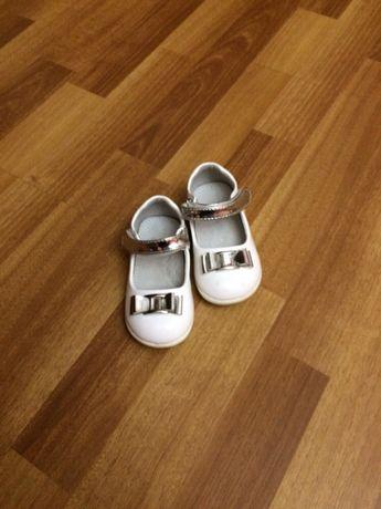 Туфлі туфельки