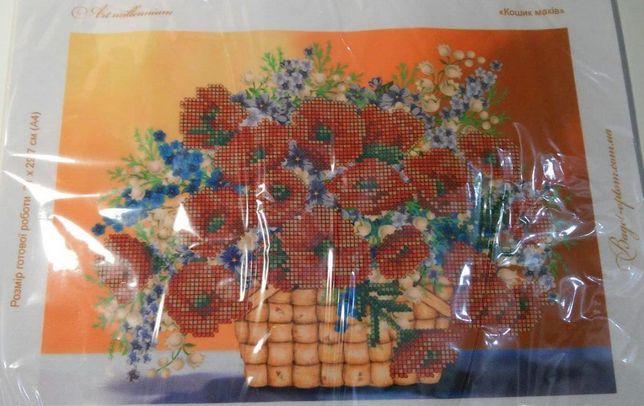 Схема для вышивки бисером, цена 150р