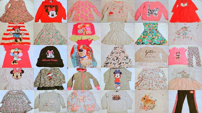 Odzież używana dziecko prosto z Anglii CREAM 10 kg