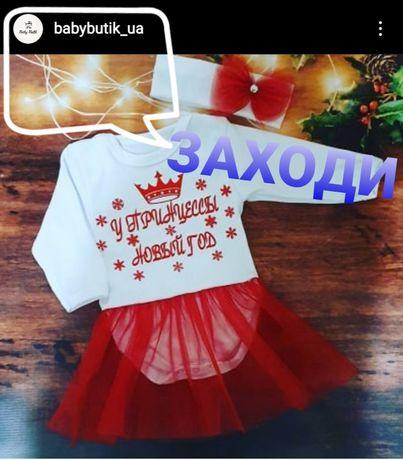 """Боди-платьице с повязочкой """"У принцессы Новый год""""."""