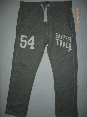 Superdry spodnie dresowe
