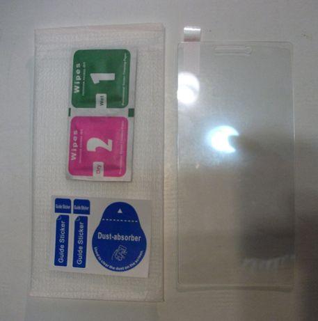 Szkło Szyba Folia hartowana Huawei P8 i P8 Lite