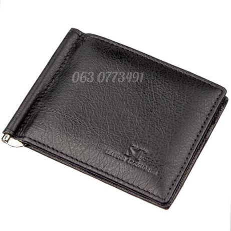 Мужской кожаный зажим для денег на магните ST Leather кошелёк