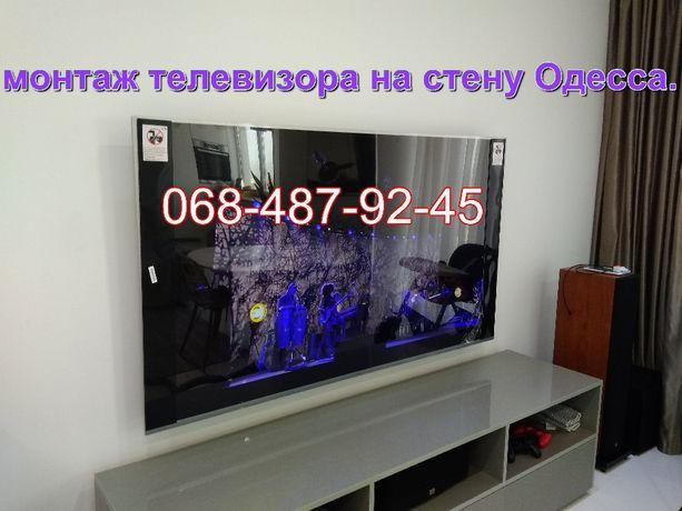 Установка,монтаж,подвес телевизора ЖК на стену в Одессе,без выходных