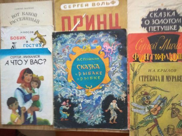 Дитячі книги 8 шт на російській мові за 60грн