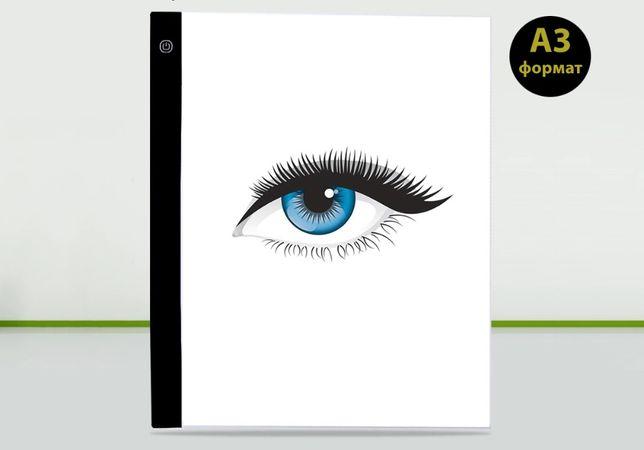 Световой планшет для рисования / копирования A3 / Световая доска