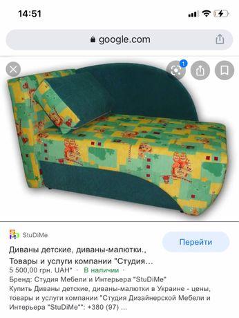 Черкассы Смела Продам диван малютка кровать детская раскадная