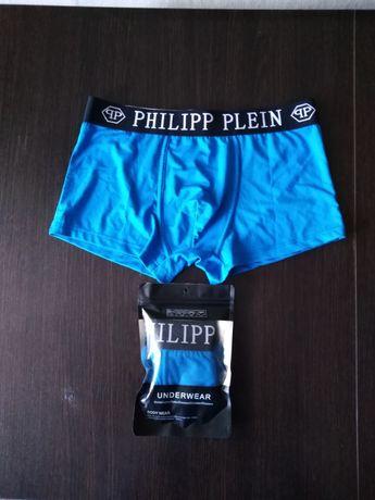 Philipp Plein bokserki rozmiar XL