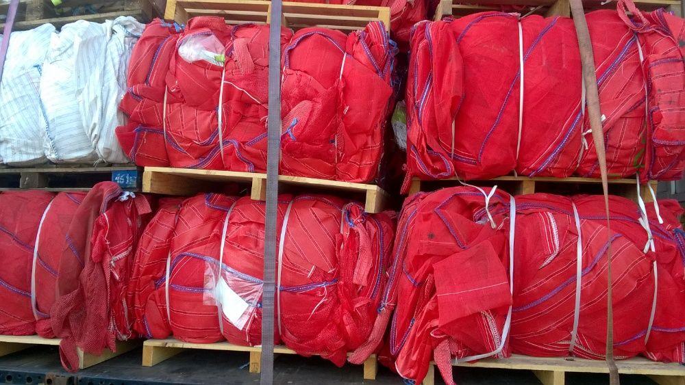 Worki Big Bag Wentylowane 90/90/170 cm Duże ilości Baborów - image 1
