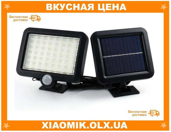 Светильник на солнечной батарее 56 led модель 2020 года!