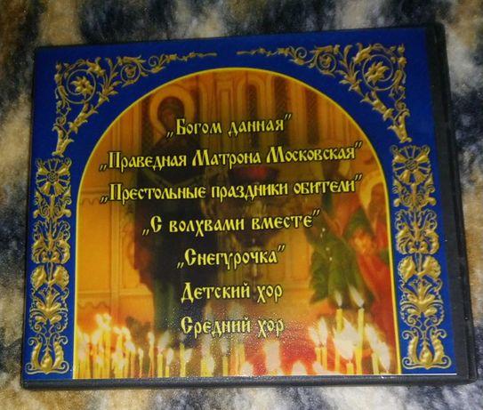 Компакт диски: Десятилетие Покровского женского монастыря