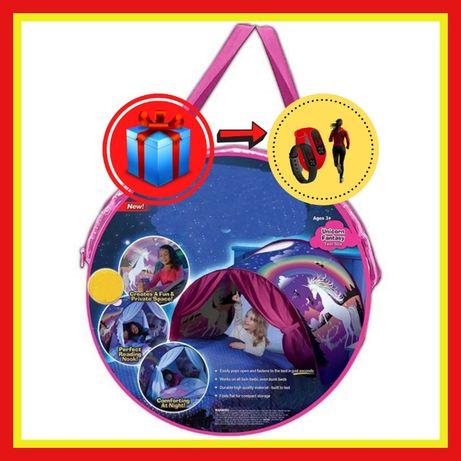 Детская игровая палатка мечты Dream Tents. (детский тент)+ Подарок