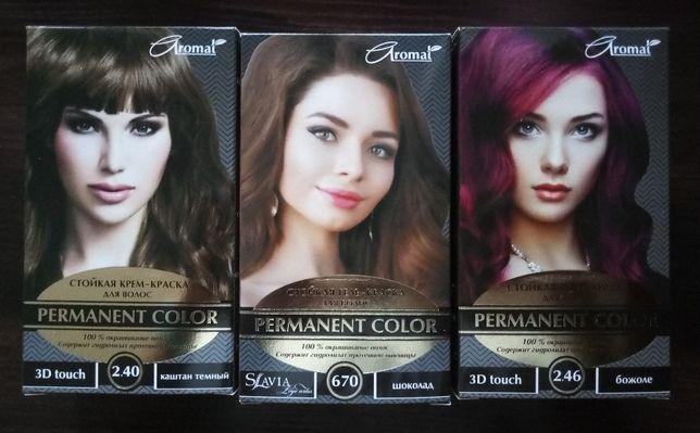 Краска для волос Permanent color 246(божоле),670(шоколад),001(блонд)