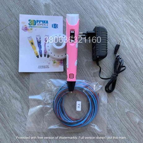 3Д ручка / 3D pen с LCD Дисплеем 3D Pen-2 ОПТ ДРОП +109м пластика