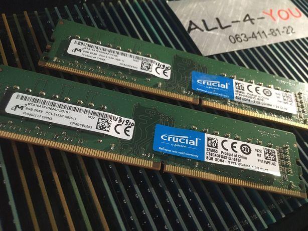 DDR4 8GB 2133 / 2400 / 2666 mhZ DIMM Intel/AMD