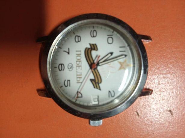 zegarek Rakieta